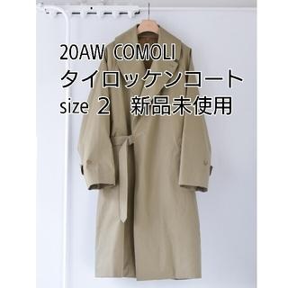 COMOLI - COMOLI タイロッケンコート 20AW  サイズ2  新品 タグ付き 未使用