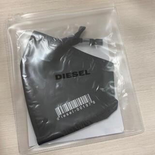 DIESEL - DIESEL マスクケース