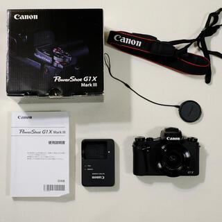 Canon - Canon G1 X MARK3 美品 付属品完備 レンズフィルターつき