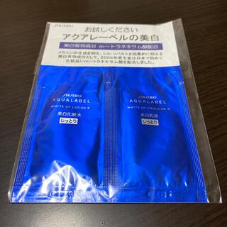 シセイドウ(SHISEIDO (資生堂))のSHISEIDO 資生堂 アクアレーベル 美白乳液 サンプル(乳液/ミルク)