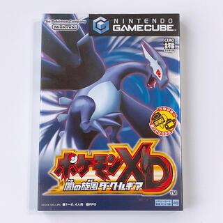 ポケモン - ポケモンXD 闇の旋風 ダークルギア 美品 GC Wii ゲームキューブ ソフト