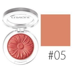 クリニーク(CLINIQUE)の新品 クリニーク チークポップ #05 ヌードポップ(チーク)