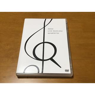 ニュース(NEWS)のNEWS LIVE TOUR 2016 QUARTETTO 通常 DVD(アイドルグッズ)