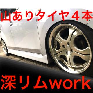 トヨタ - バリ山‼️16-6J 100 4H 195/55R16 ポルテ/bB/カローラ