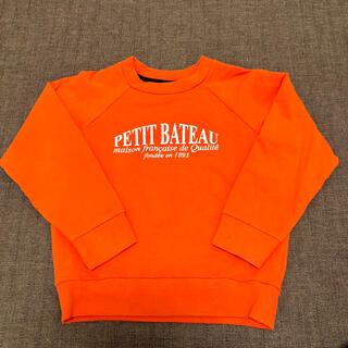 PETIT BATEAU - 美品♡プチバトー スウェット6ans