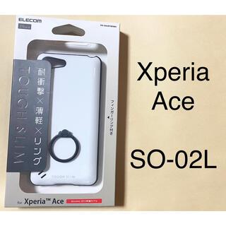エレコム(ELECOM)のエレコム Xperia Ace ケース リング付 ストラップホール付き ホワイト(Androidケース)