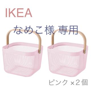 イケア(IKEA)の【新品】IKEA バスケット かご 2個(ホワイト + ピンク)☆(バスケット/かご)