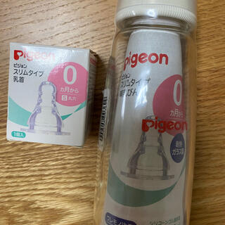 Pigeon - pigeon ピジョン 哺乳瓶