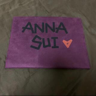 アナスイ(ANNA SUI)のANNA SUI ファイル(ファイル/バインダー)