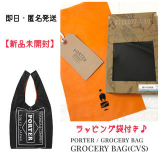 PORTER - ポーター エコバッグ ブラックCVS (小) PORTER GROCERY