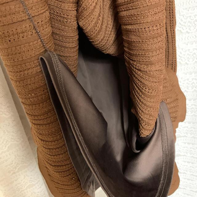 Lily Brown(リリーブラウン)のlily brown ニットスカート レディースのスカート(ロングスカート)の商品写真