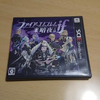 ニンテンドー3DS - ファイアーエムブレムif 暗夜王国 3DS