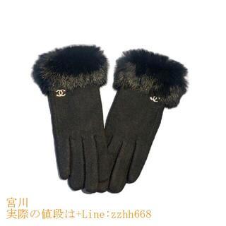 Supreme - シャネル CHANEL グローブ 手袋