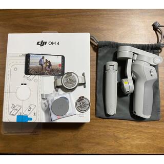 ゴープロ(GoPro)のDJI OM4 osmo mobile 4(自撮り棒)