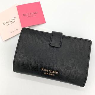 kate spade new york - ケイトスペード 二つ折り財布 ブラック