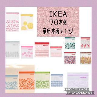 イケア(IKEA)のIKEAジップロック70枚 新柄いり(収納/キッチン雑貨)
