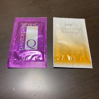 ディーエイチシー(DHC)のDHC オールインワンジェル サンプル セット(オールインワン化粧品)