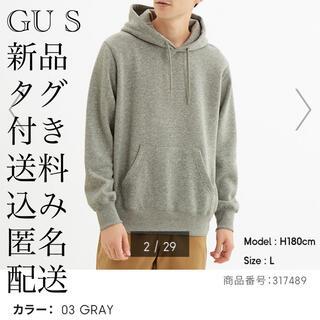 ジーユー(GU)の(492) 新品 GU S スウェットプルパーカ(長袖) グレー(パーカー)