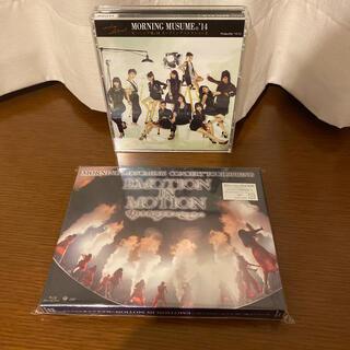 モーニング娘。 - モーニング娘。'16コンサートツアー春~EMOTION IN MOTION~鈴木