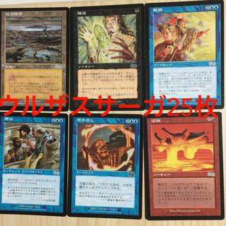 マジックザギャザリング(マジック:ザ・ギャザリング)のMTG USG 25枚セット(シングルカード)