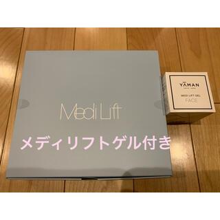 YA-MAN - 【新品】ヤーマン YA-MAN メディリフト プラス MediLift PLUS
