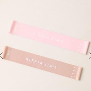 ALEXIA STAM - alexiastam トレーニングチューブ 二本