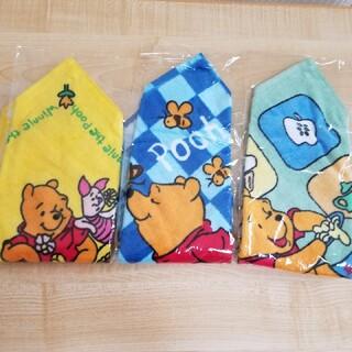クマノプーサン(くまのプーさん)のくまのプーさん ハンドタオル3枚 ループタオル マスコットクリップ付き 新品 (タオル/バス用品)