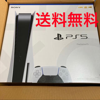 プランテーション(Plantation)のSONY PlayStation5本体 CFI-1000A01(家庭用ゲーム機本体)