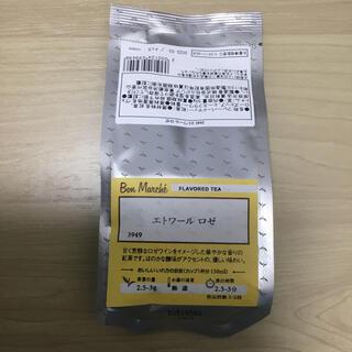 ルピシア エトワールロゼ 50g(茶)