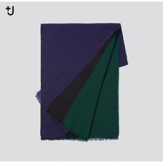 Jil Sander - UNIQLO +j ストール 男女兼用 1番使える配色メンズにおすすめ‼︎