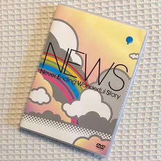 ニュース(NEWS)のNEWS ライブ DVD ☆ 復活魂(ミュージック)