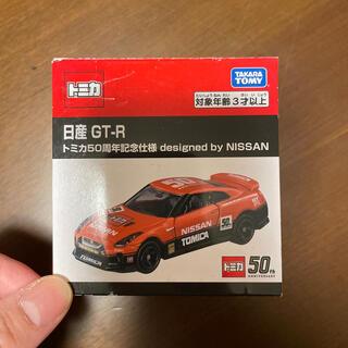 タカラトミー(Takara Tomy)のトミカ 日産GTR トミカ50周年記念仕様(ミニカー)