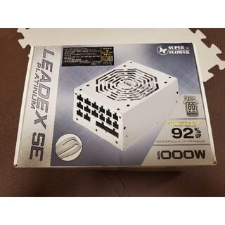 SUPERFLOWER LEADEX SE PLATINUM 1000W 美品!(PCパーツ)