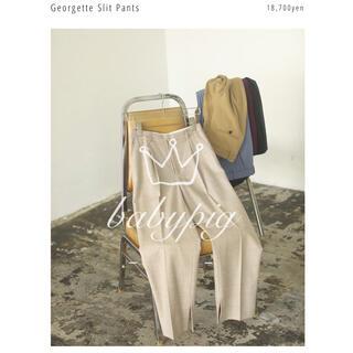 TODAYFUL - TODAYFUL Georgette Slit Pants オートミール