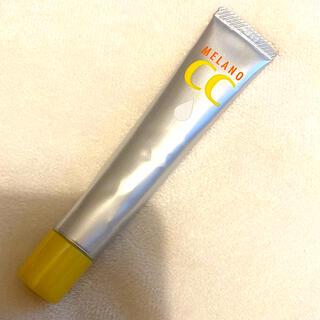 ロート製薬 - 【ロート製薬】メラノCC シミ対策集中美容液【中古品】