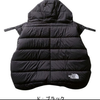 THE North Face Baby Shell Blanket Black
