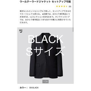 UNIQLO - UNIQLO +J ウールテーラードジャケット セットアップ可能 BLACK S