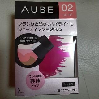 オーブ(AUBE)のソフィーナ オーブ ブラシひと塗りチーク 02 ピーチ(5.7g)(チーク)