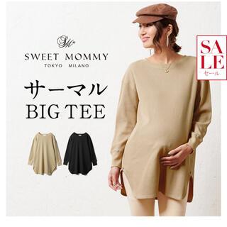 MATERNITY - スウィートマミー サーマルビックTシャツ マタニティ 授乳
