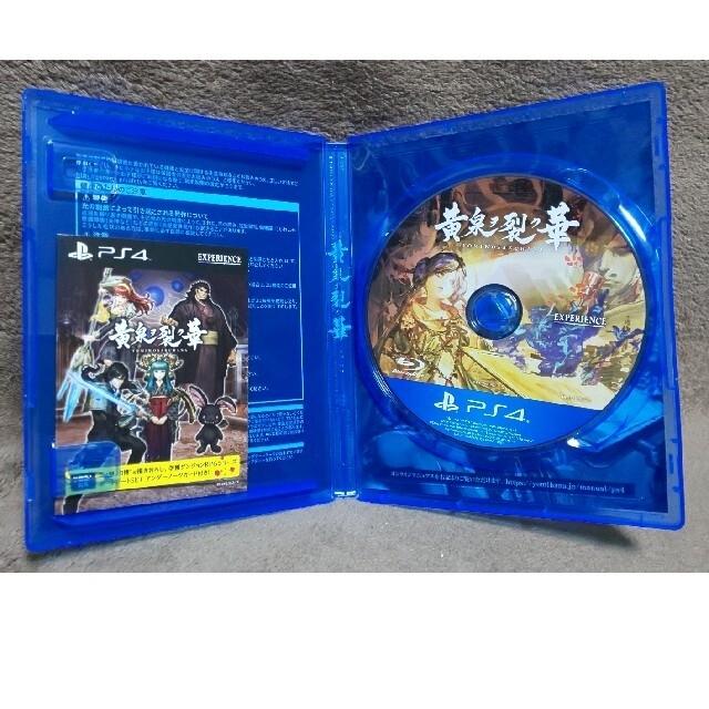 PlayStation4(プレイステーション4)の評価良し! PS4 黄泉ヲ裂ク華 コード未使用 よみをさくはな エンタメ/ホビーのゲームソフト/ゲーム機本体(家庭用ゲームソフト)の商品写真