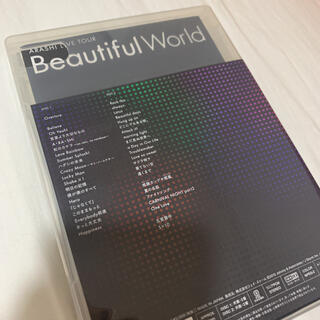 アラシ(嵐)のARASHI LIVE TOUR Beautiful World DVD(ミュージック)
