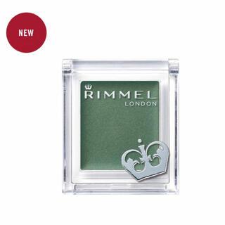リンメル(RIMMEL)のリンメル プリズム クリームアイカラー 018アイビーグリーン(アイシャドウ)