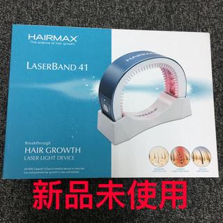 DIANA - Hairmax 育毛レーザー ヘアーマックス 育毛器 LEDライト レーザー育毛