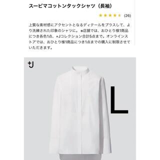 UNIQLO - ユニクロ ジルサンダー スーピマコットン タックシャツ L +J 白 ピンタック