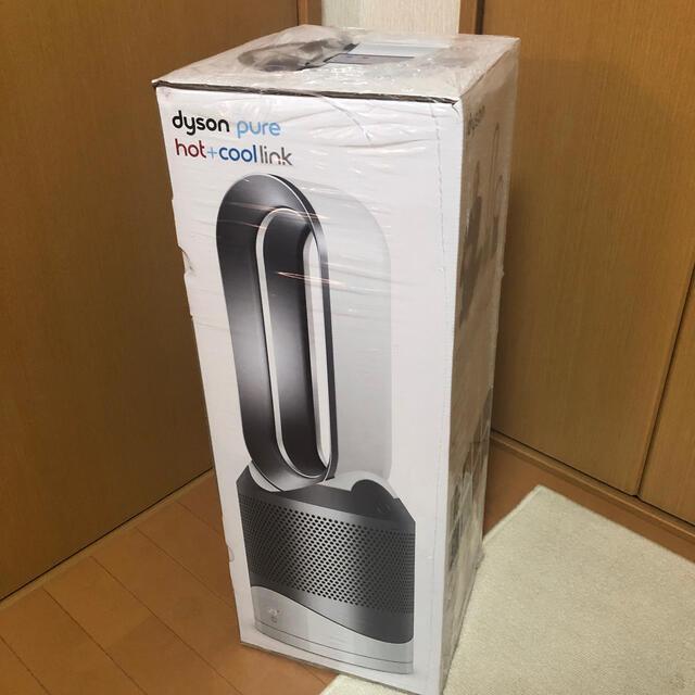Dyson(ダイソン)のDyson Pure Hot+Cool Link HP03WS【送料無料】 スマホ/家電/カメラの冷暖房/空調(ファンヒーター)の商品写真