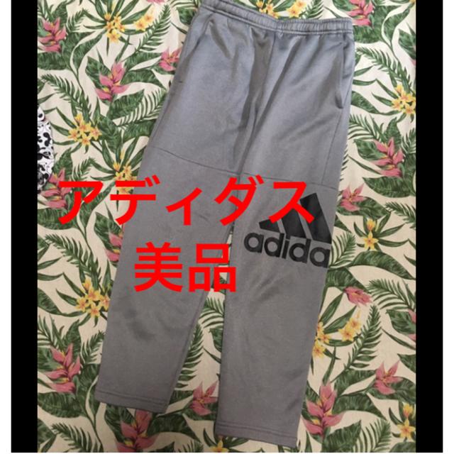 adidas(アディダス)のアディダス パンツ 140 キッズ/ベビー/マタニティのキッズ服男の子用(90cm~)(パンツ/スパッツ)の商品写真