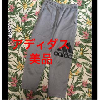 adidas - アディダス パンツ 140