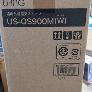 新品 未開封品 ユーイング 電気ストーブ US-QS900M(電気ヒーター)