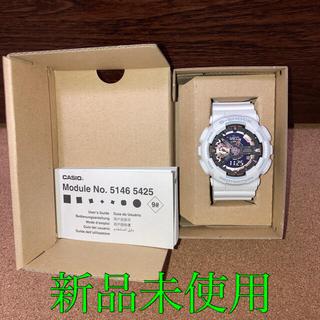 ジーショック(G-SHOCK)の【新品未使用】 カシオ G-SHOCK GA-110RG-7A 海外モデル(腕時計(アナログ))