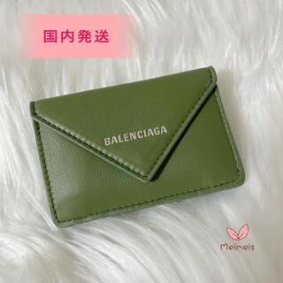 Balenciaga - BALENCIAGA <新品> ペーパーミニ財布 AVOCADO